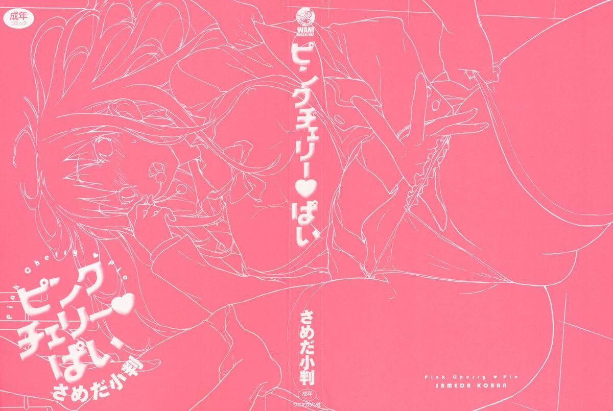 Pink Cherry Pie 2