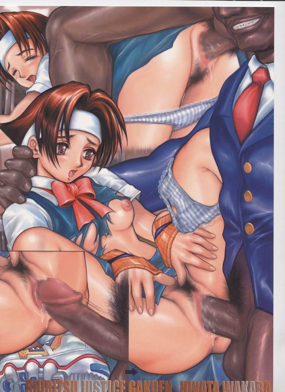 Danger Zone Files All Ero² Capcom 8