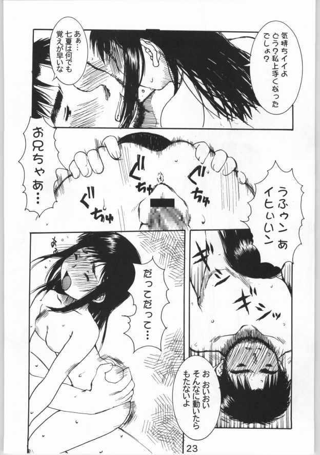 Momoiro Yougi 20