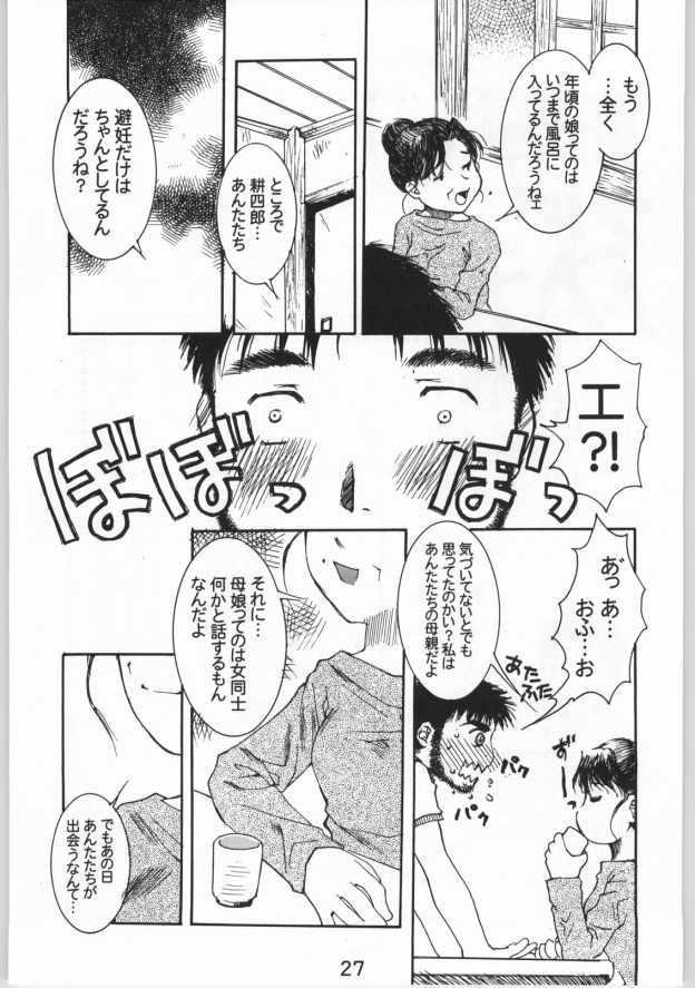 Momoiro Yougi 24