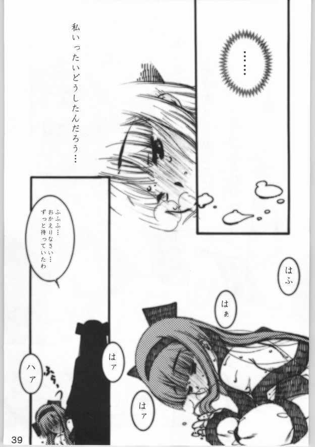 Momoiro Yougi 36