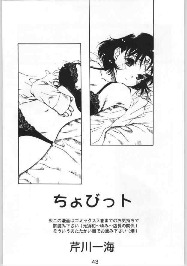 Momoiro Yougi 40