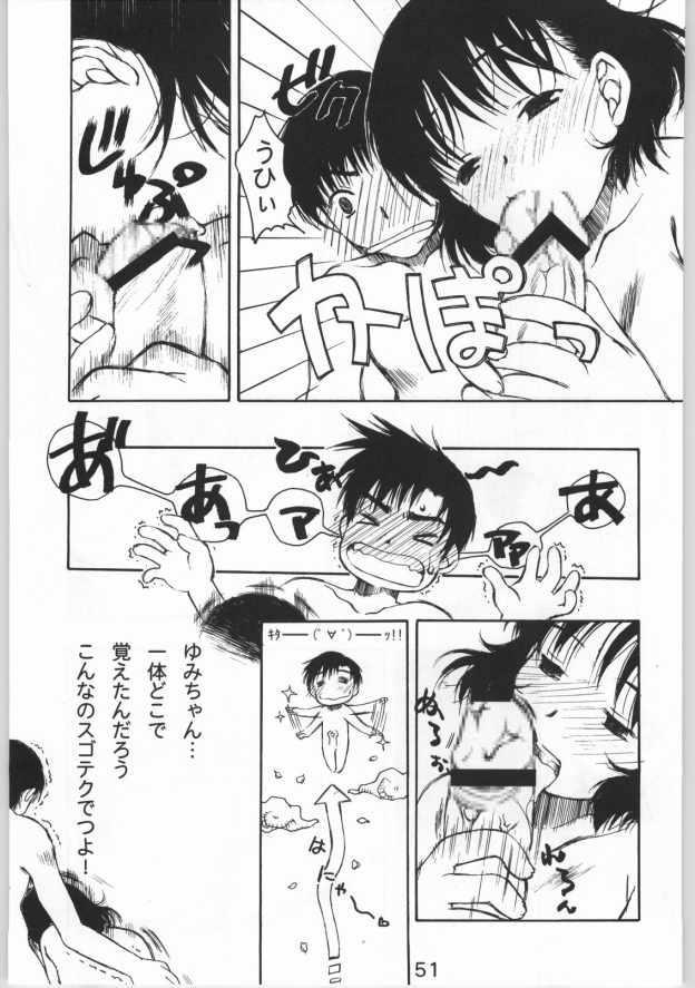 Momoiro Yougi 48