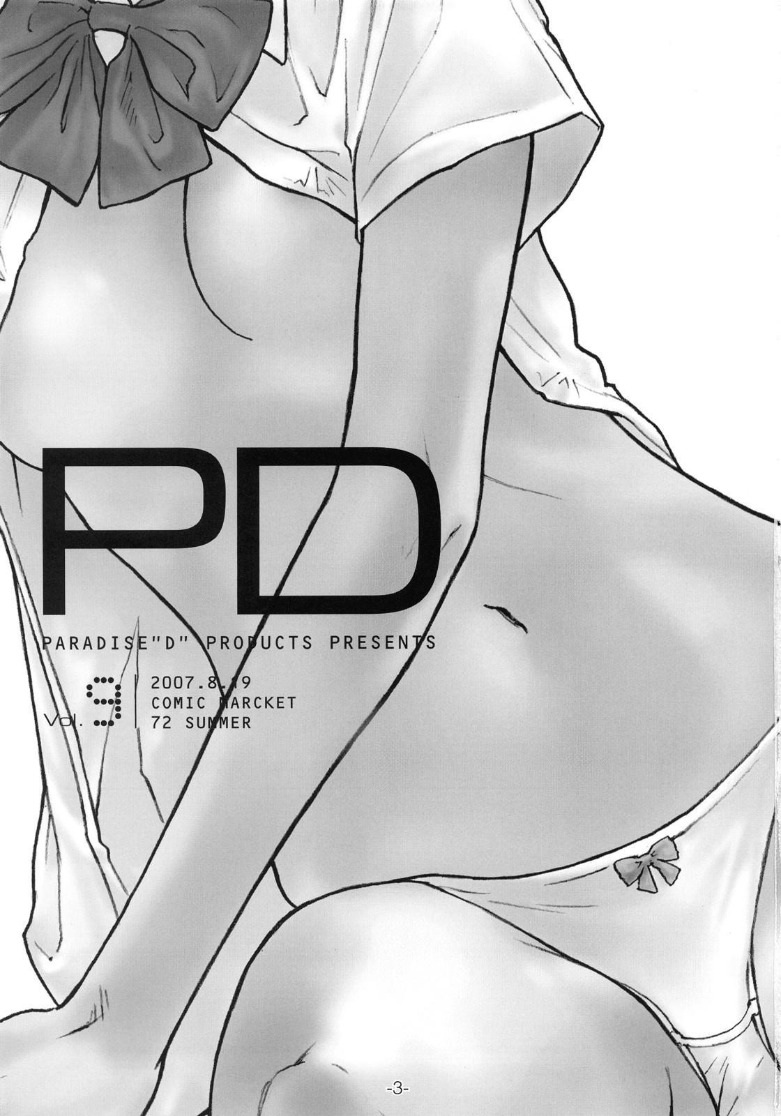 PD Vol.9 1