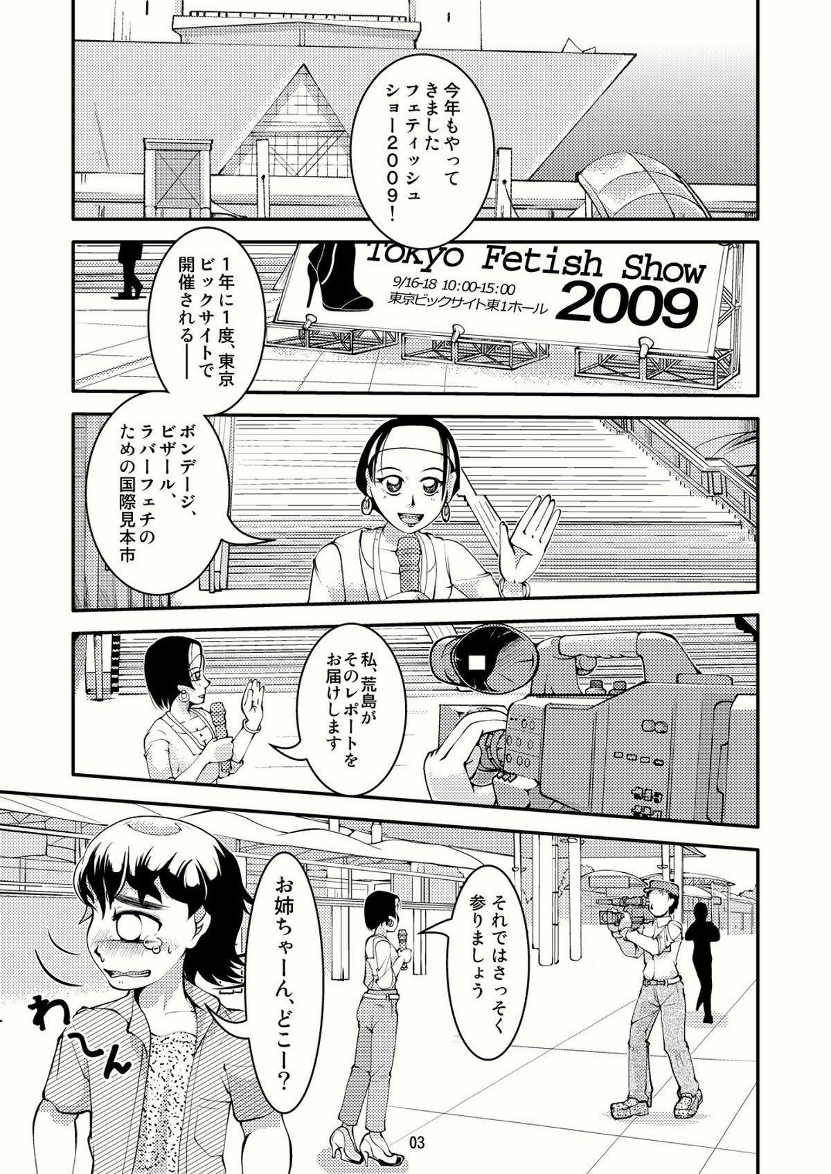 Tokyo Fetish Show 2009 1