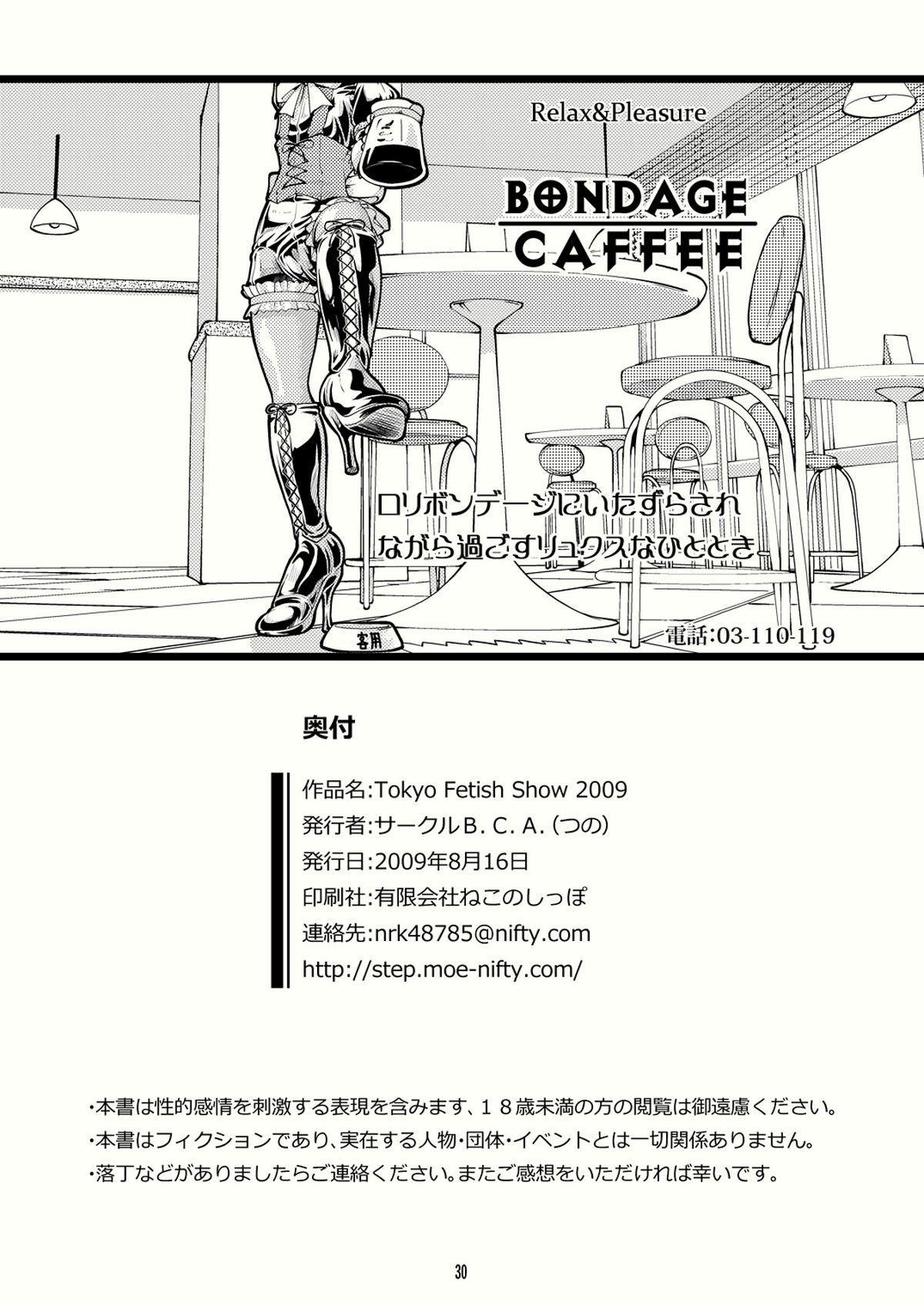 Tokyo Fetish Show 2009 28