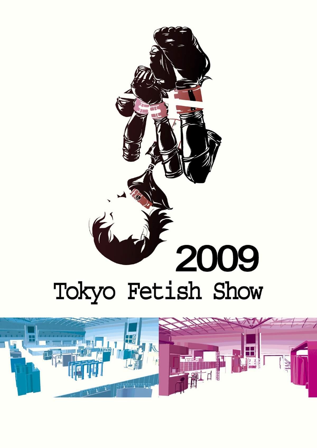Tokyo Fetish Show 2009 29