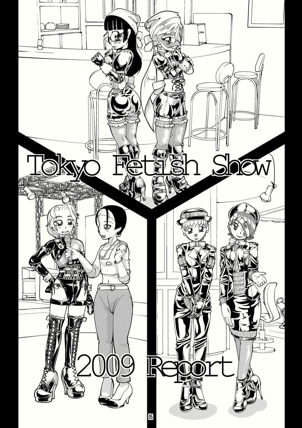 Tokyo Fetish Show 2009 3
