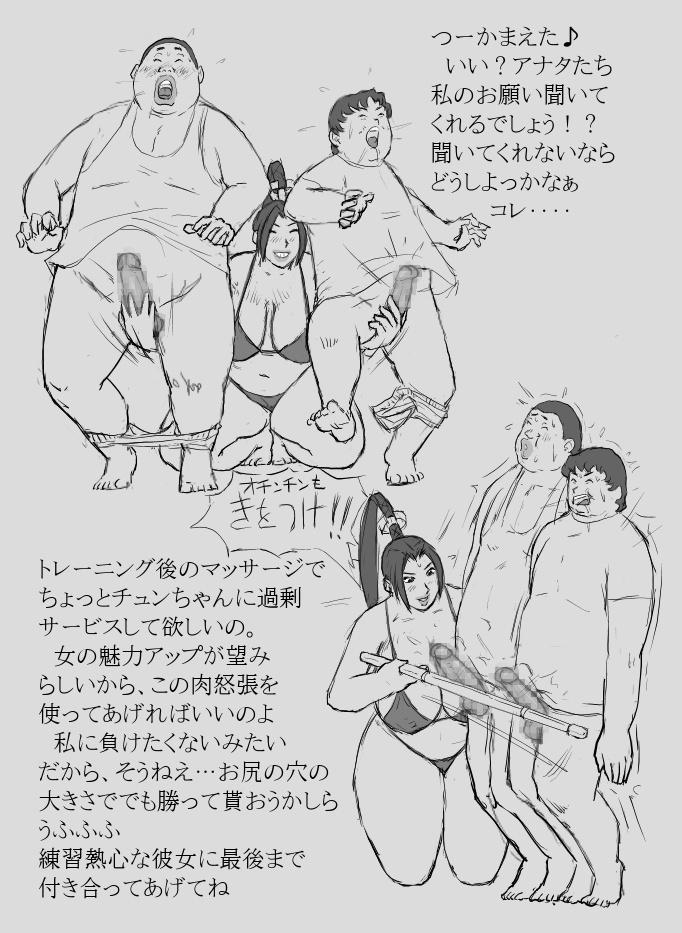 [8 no Ji Club]   Anguish Battle (Street Fighter / King of fighters ) + site sketches 15