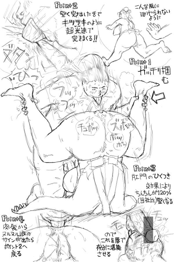 [8 no Ji Club]   Anguish Battle (Street Fighter / King of fighters ) + site sketches 66