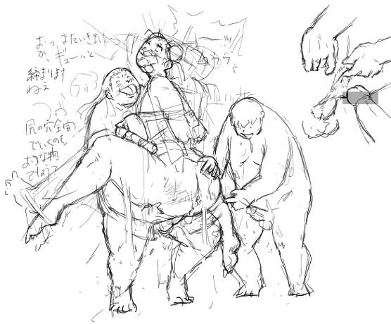 [8 no Ji Club]   Anguish Battle (Street Fighter / King of fighters ) + site sketches 73