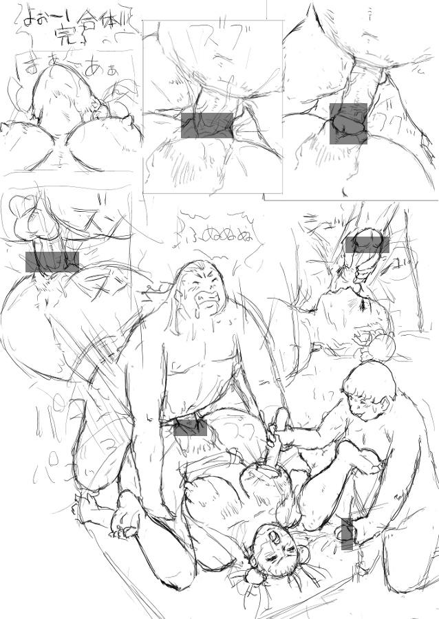 [8 no Ji Club]   Anguish Battle (Street Fighter / King of fighters ) + site sketches 87