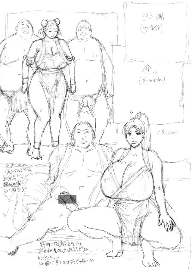 [8 no Ji Club]   Anguish Battle (Street Fighter / King of fighters ) + site sketches 94