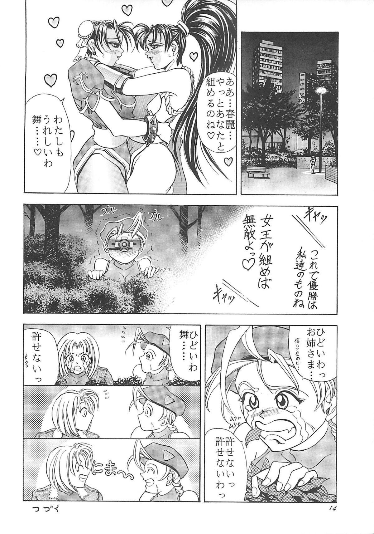 Hana - Maki no Ichi Kai 12