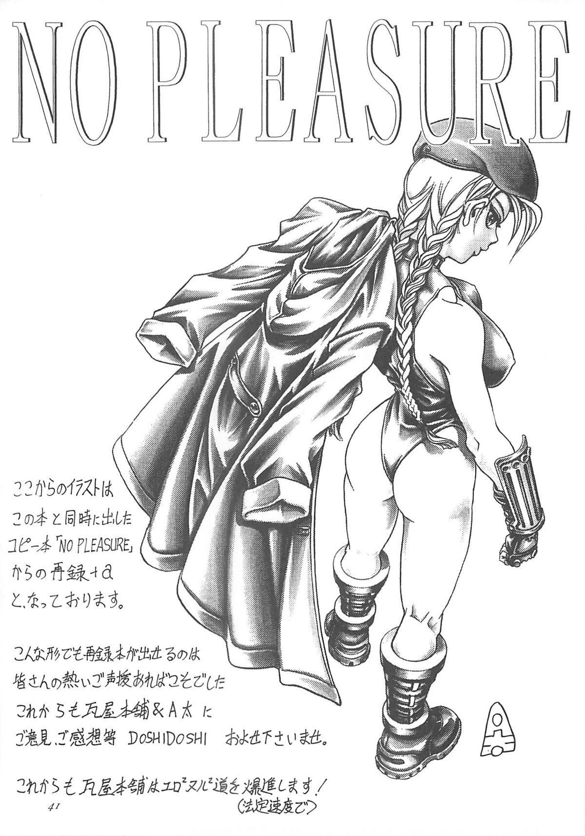 Hana - Maki no Ichi Kai 38