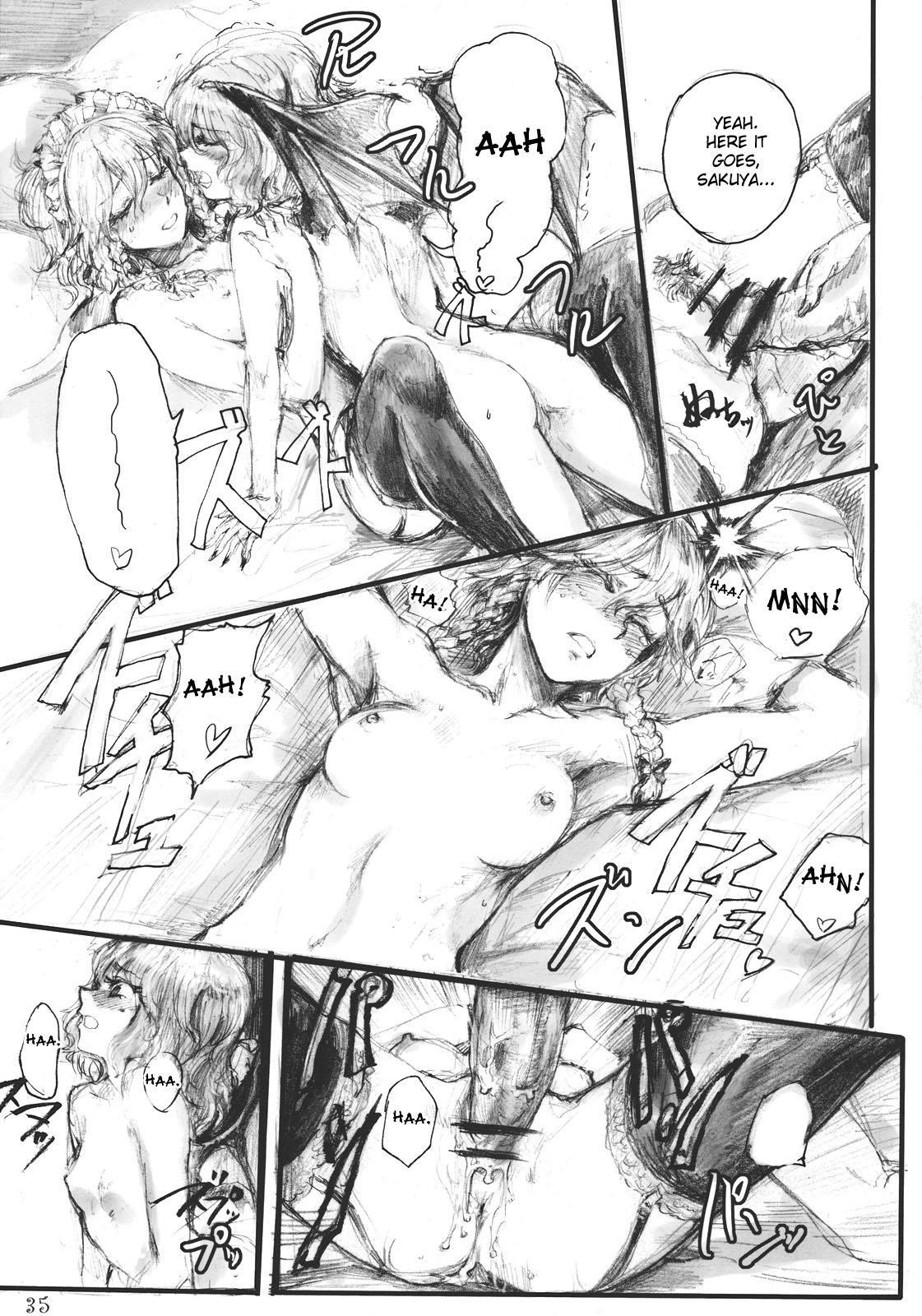 SEMPER EADEM ~Ikumoko no Mamani ~ 33