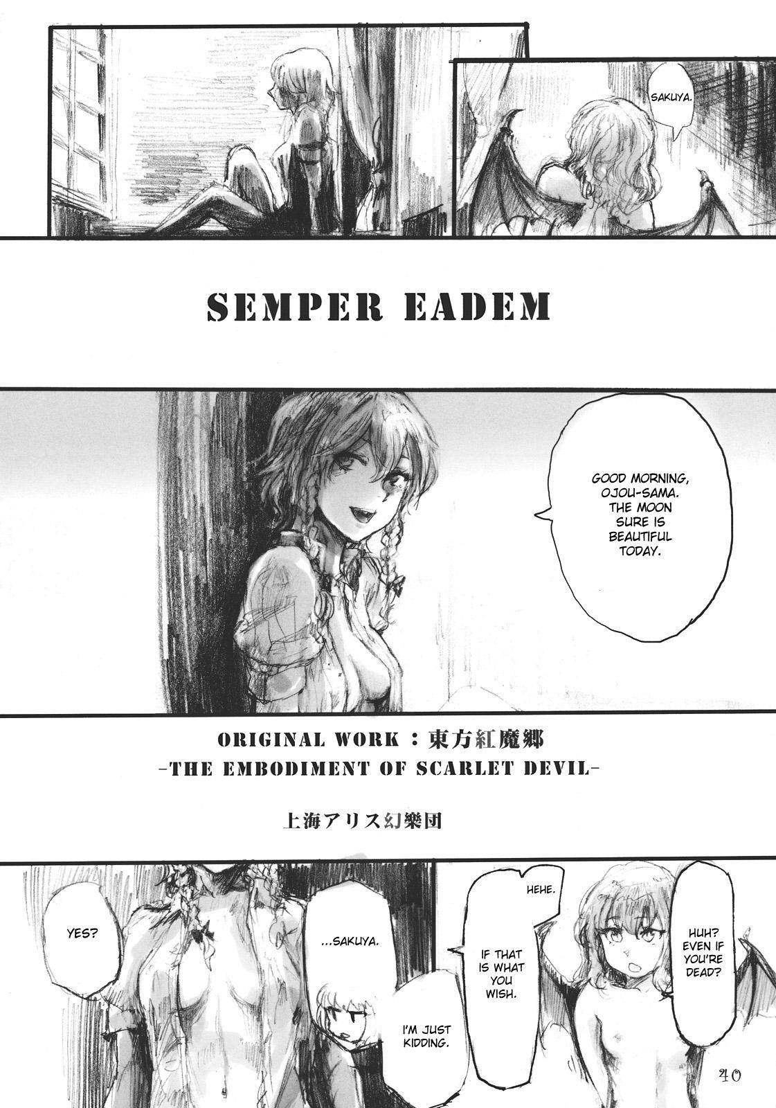 SEMPER EADEM ~Ikumoko no Mamani ~ 38