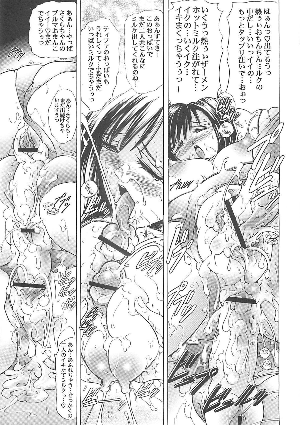 (C65) [Kawaraya Honpo (Kawaraya A-ta)] Hana - Maki no Nana - Hibana (Dead or Alive, Final Fantasy VII, Street Fighter) 19