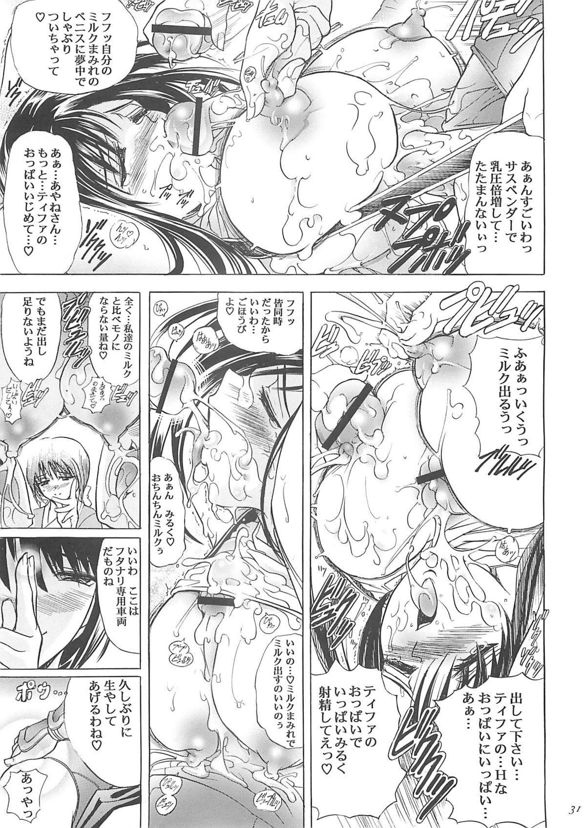 (C65) [Kawaraya Honpo (Kawaraya A-ta)] Hana - Maki no Nana - Hibana (Dead or Alive, Final Fantasy VII, Street Fighter) 29