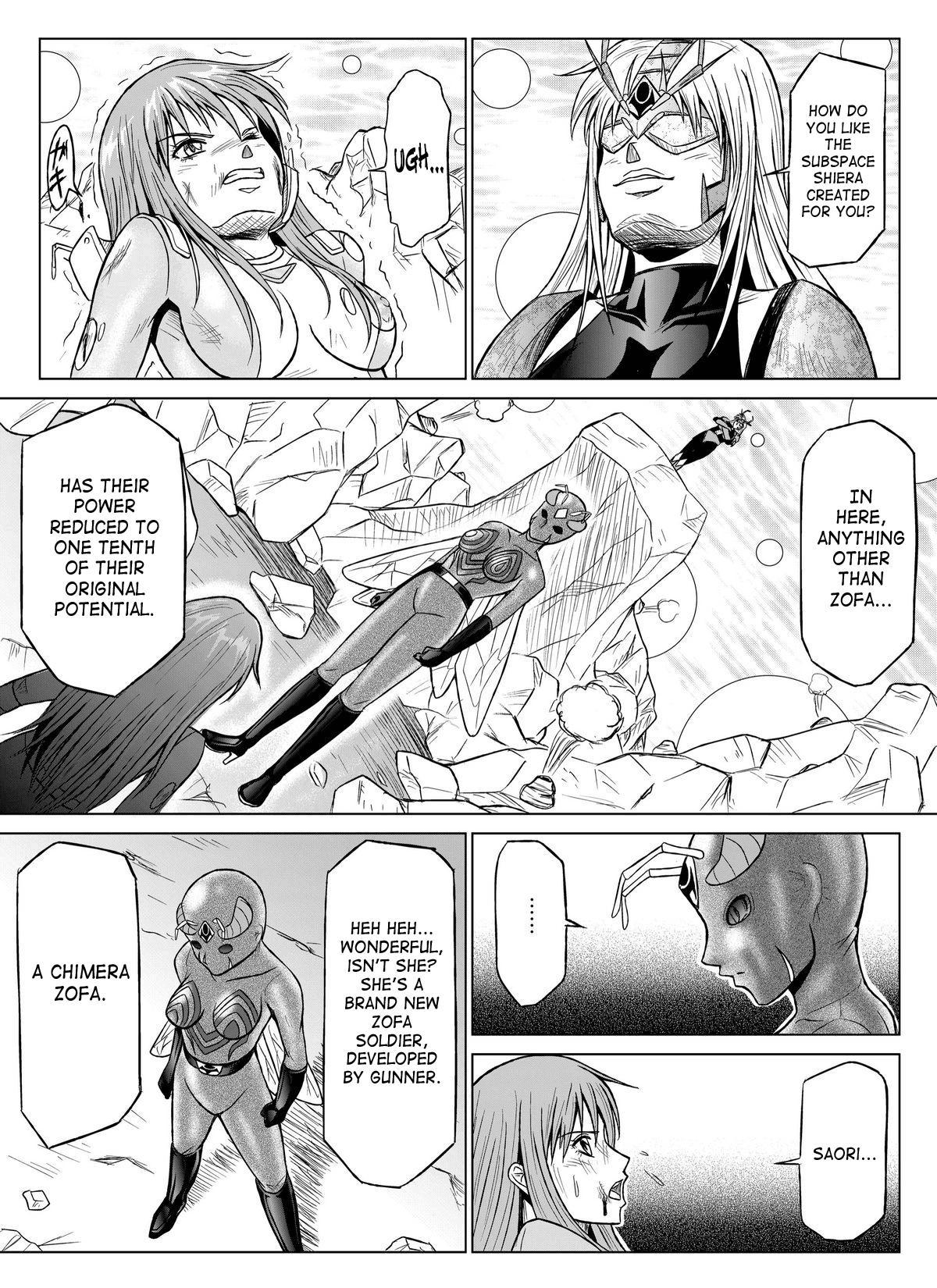 [Macxe's (monmon)] Tokubousentai Dinaranger ~Heroine Kairaku Sennou Keikaku~ Vol. 07/08/Gaiden01 [English] [SaHa] 21