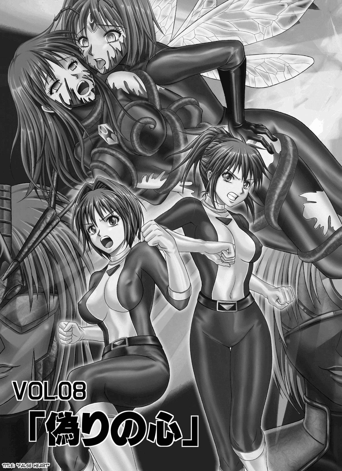 [Macxe's (monmon)] Tokubousentai Dinaranger ~Heroine Kairaku Sennou Keikaku~ Vol. 07/08/Gaiden01 [English] [SaHa] 34