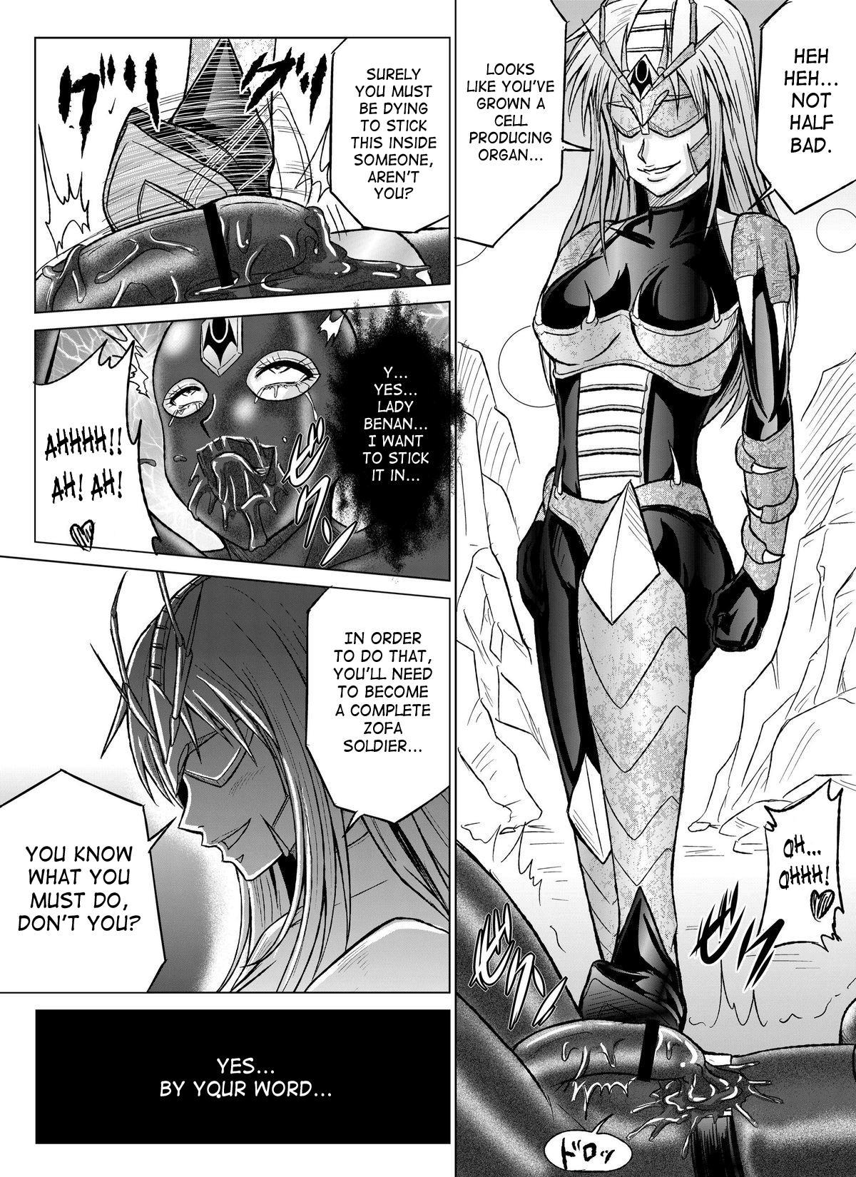 [Macxe's (monmon)] Tokubousentai Dinaranger ~Heroine Kairaku Sennou Keikaku~ Vol. 07/08/Gaiden01 [English] [SaHa] 53