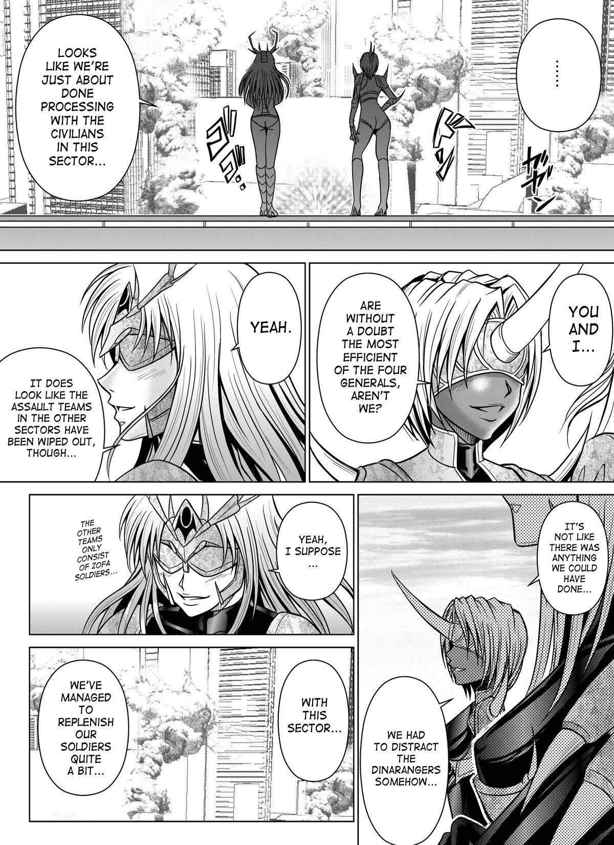 [Macxe's (monmon)] Tokubousentai Dinaranger ~Heroine Kairaku Sennou Keikaku~ Vol. 07/08/Gaiden01 [English] [SaHa] 5