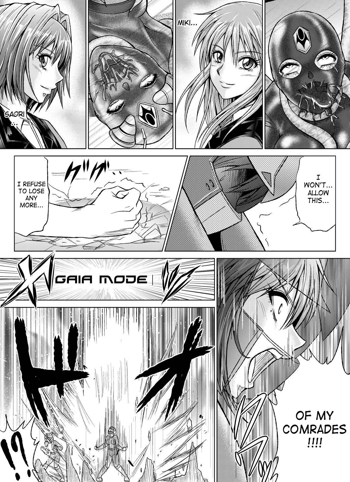 [Macxe's (monmon)] Tokubousentai Dinaranger ~Heroine Kairaku Sennou Keikaku~ Vol. 07/08/Gaiden01 [English] [SaHa] 59
