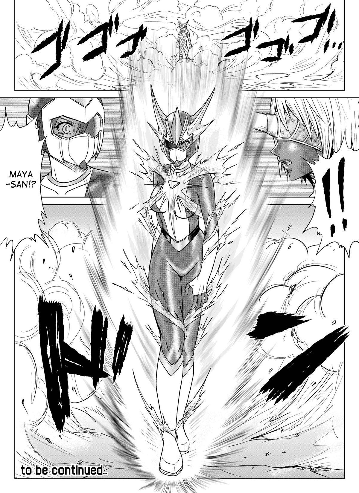 [Macxe's (monmon)] Tokubousentai Dinaranger ~Heroine Kairaku Sennou Keikaku~ Vol. 07/08/Gaiden01 [English] [SaHa] 60