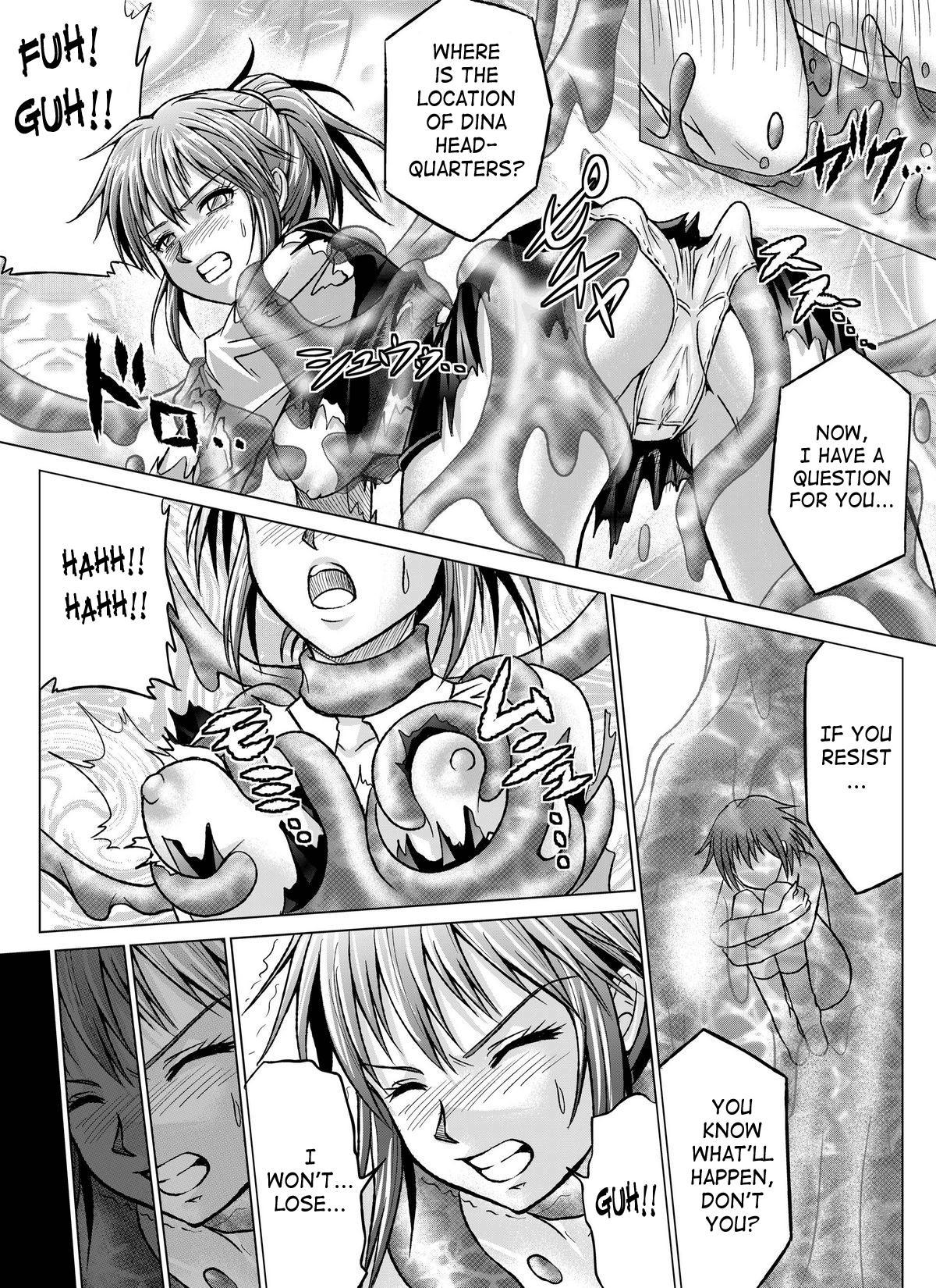 [Macxe's (monmon)] Tokubousentai Dinaranger ~Heroine Kairaku Sennou Keikaku~ Vol. 07/08/Gaiden01 [English] [SaHa] 66