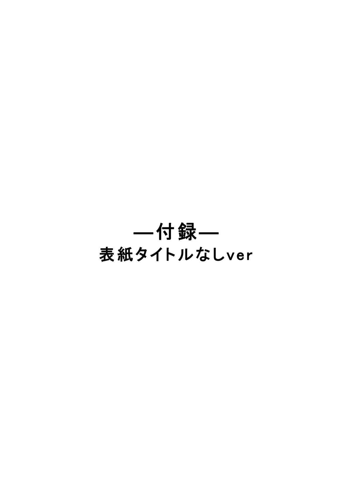 [Macxe's (monmon)] Tokubousentai Dinaranger ~Heroine Kairaku Sennou Keikaku~ Vol. 07/08/Gaiden01 [English] [SaHa] 69