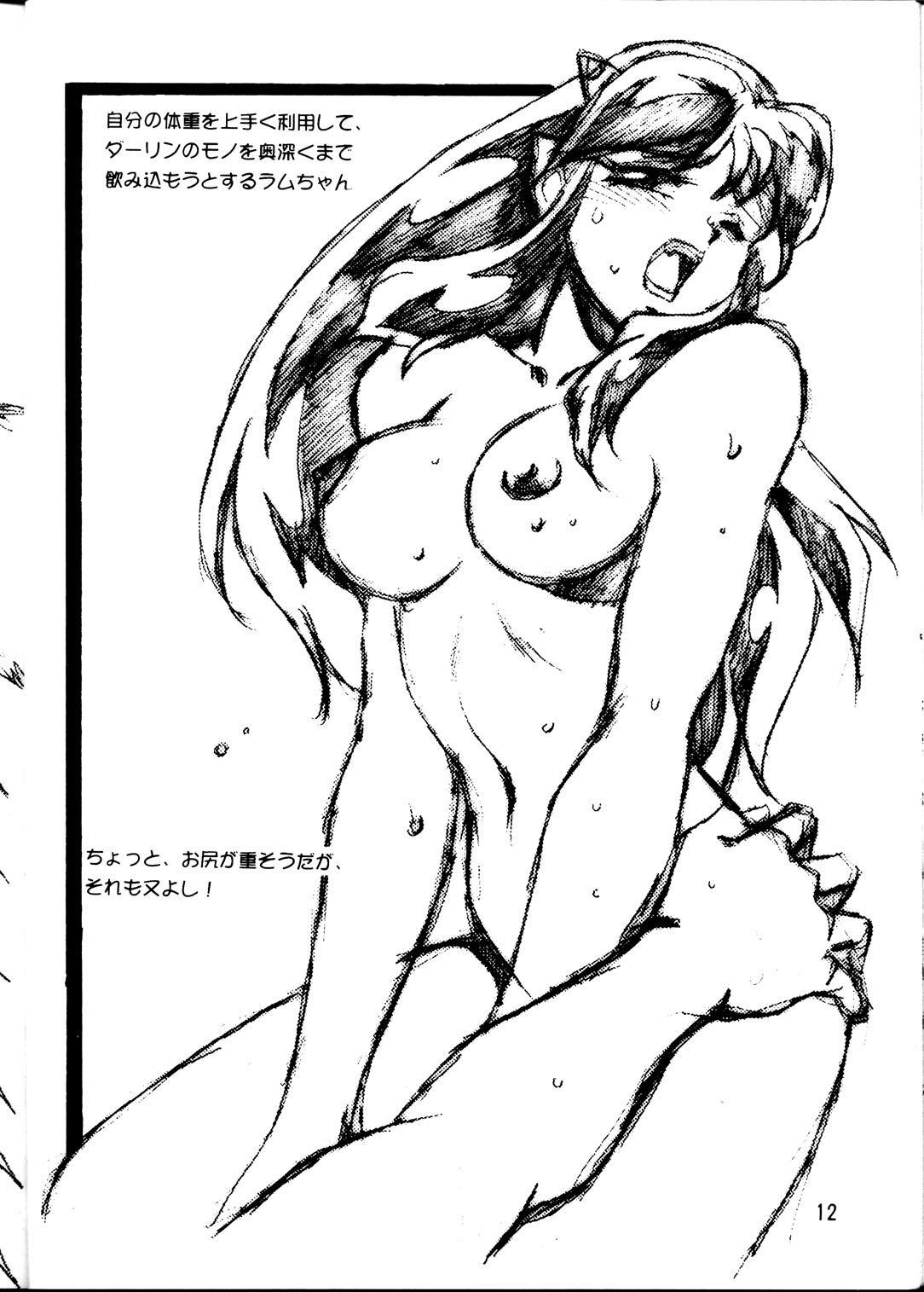 Rakugaki Hon 10