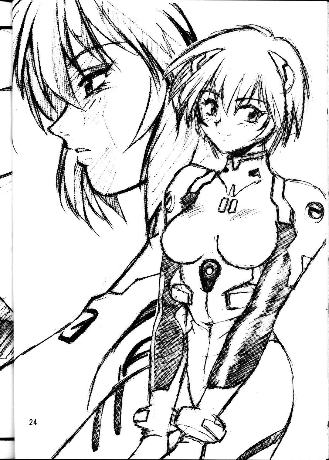 Rakugaki Hon 22