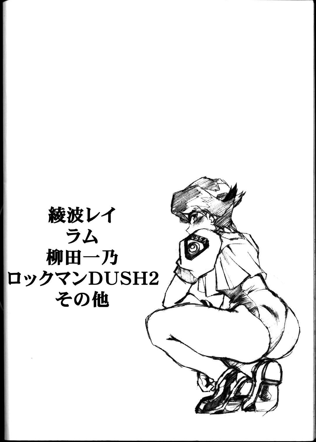Rakugaki Hon 41