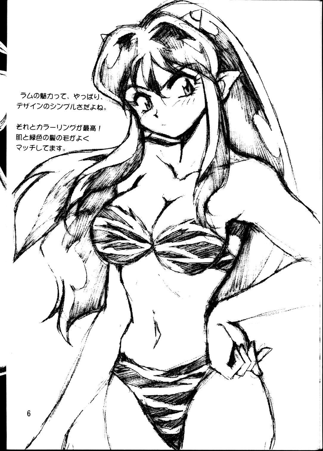 Rakugaki Hon 4