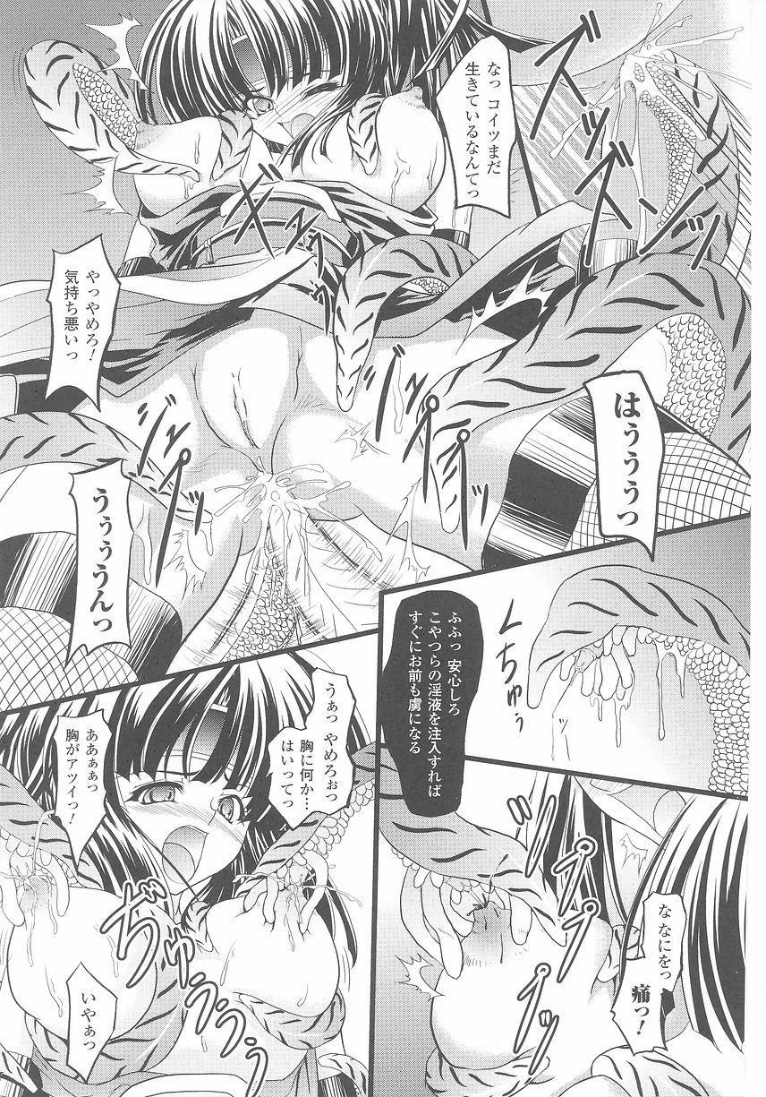 Kunoichi Anthology Comics 102