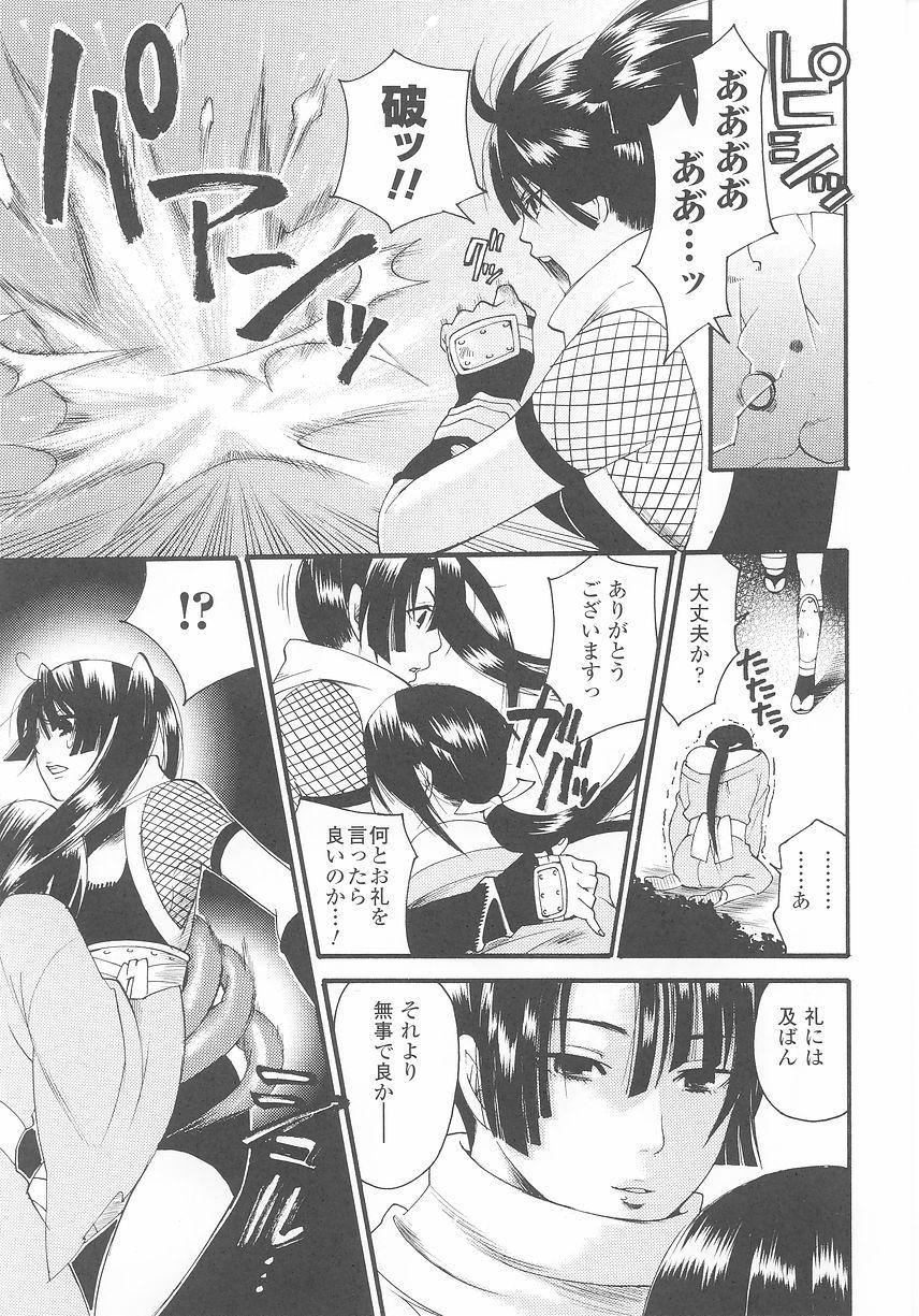 Kunoichi Anthology Comics 10