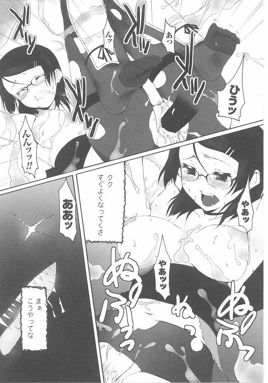 Kunoichi Anthology Comics 138