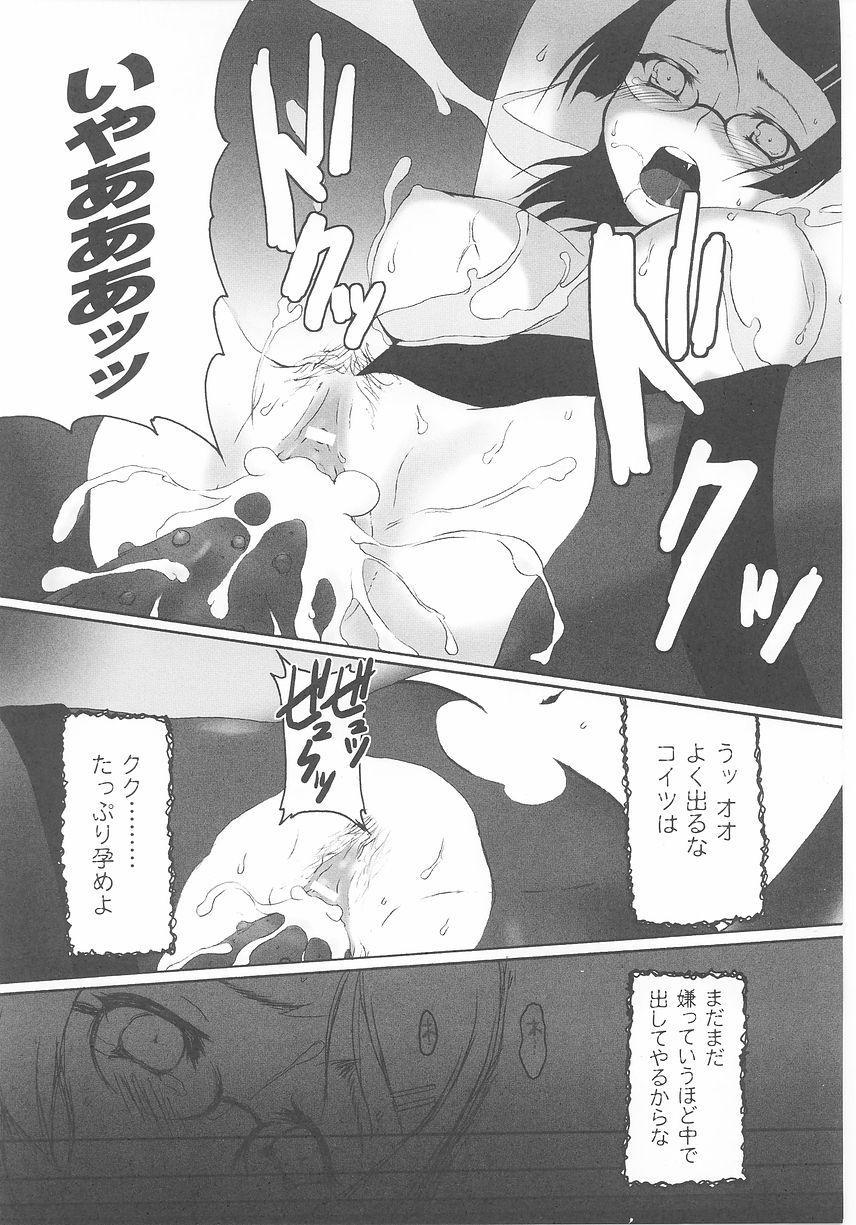 Kunoichi Anthology Comics 140