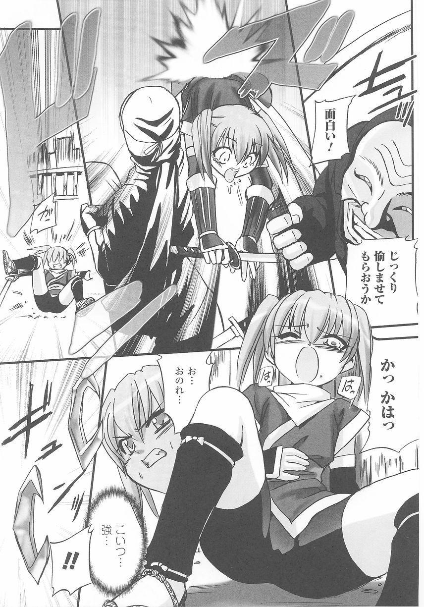 Kunoichi Anthology Comics 42