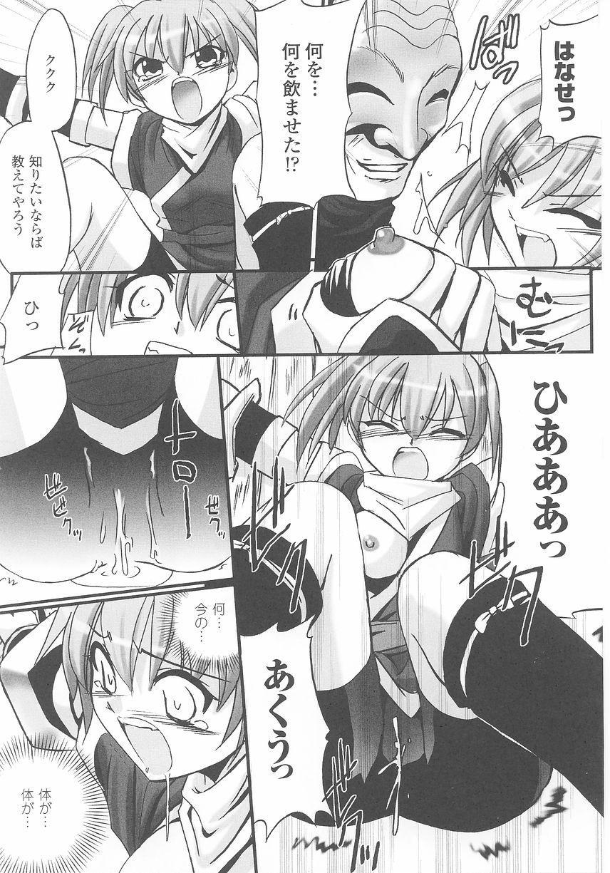 Kunoichi Anthology Comics 44