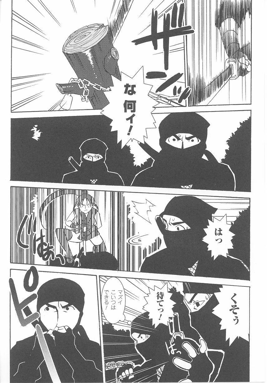 Kunoichi Anthology Comics 83