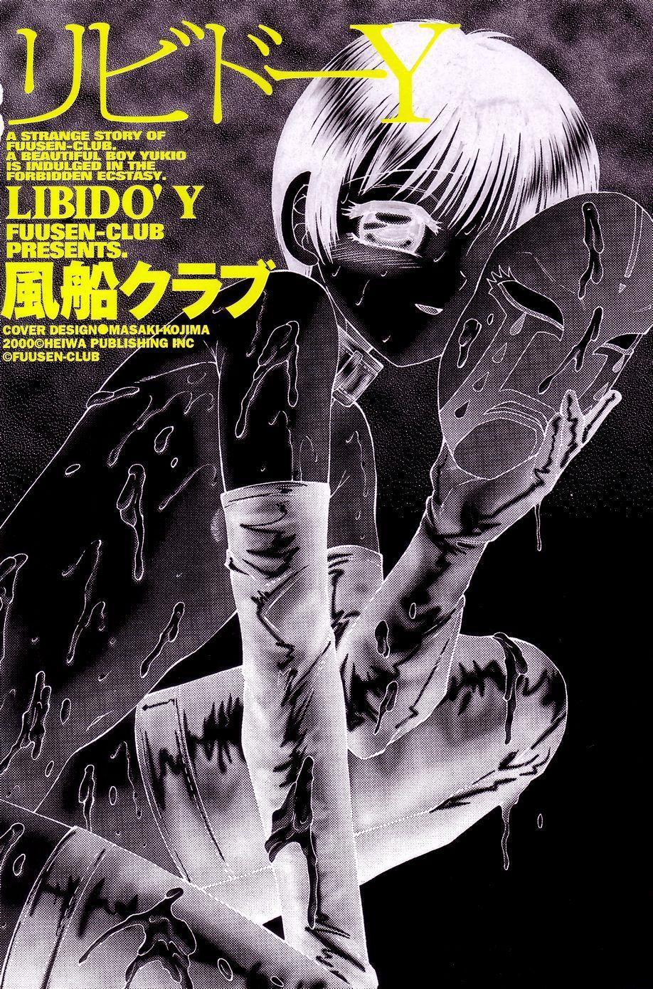 Libido Y 7