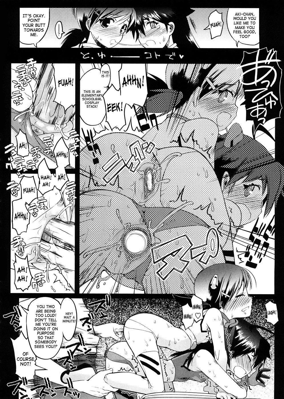 [Asaki Takayuki] Sho-Pan!! Ch.1-9 [English] [SaHa] 125