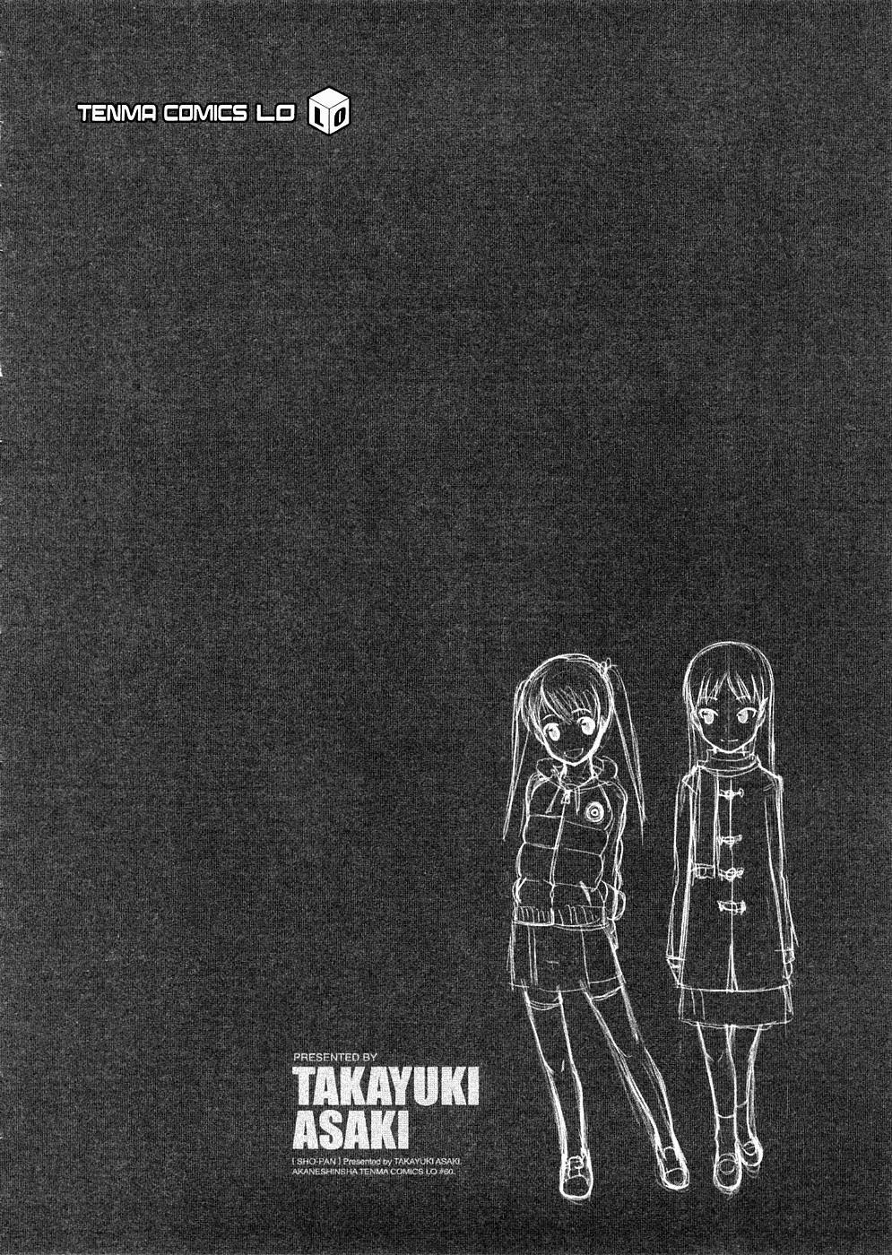 [Asaki Takayuki] Sho-Pan!! Ch.1-9 [English] [SaHa] 137