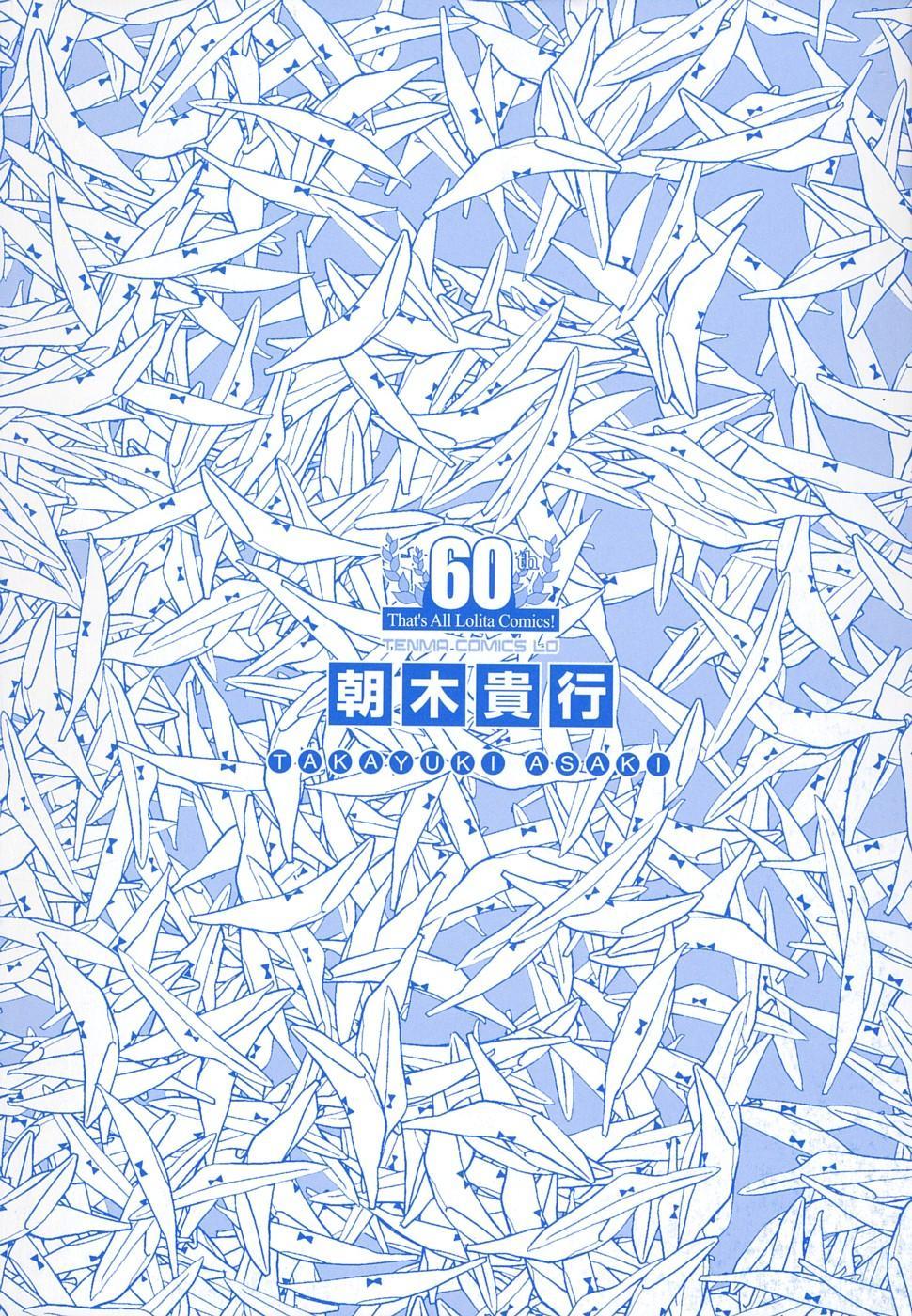 [Asaki Takayuki] Sho-Pan!! Ch.1-9 [English] [SaHa] 2