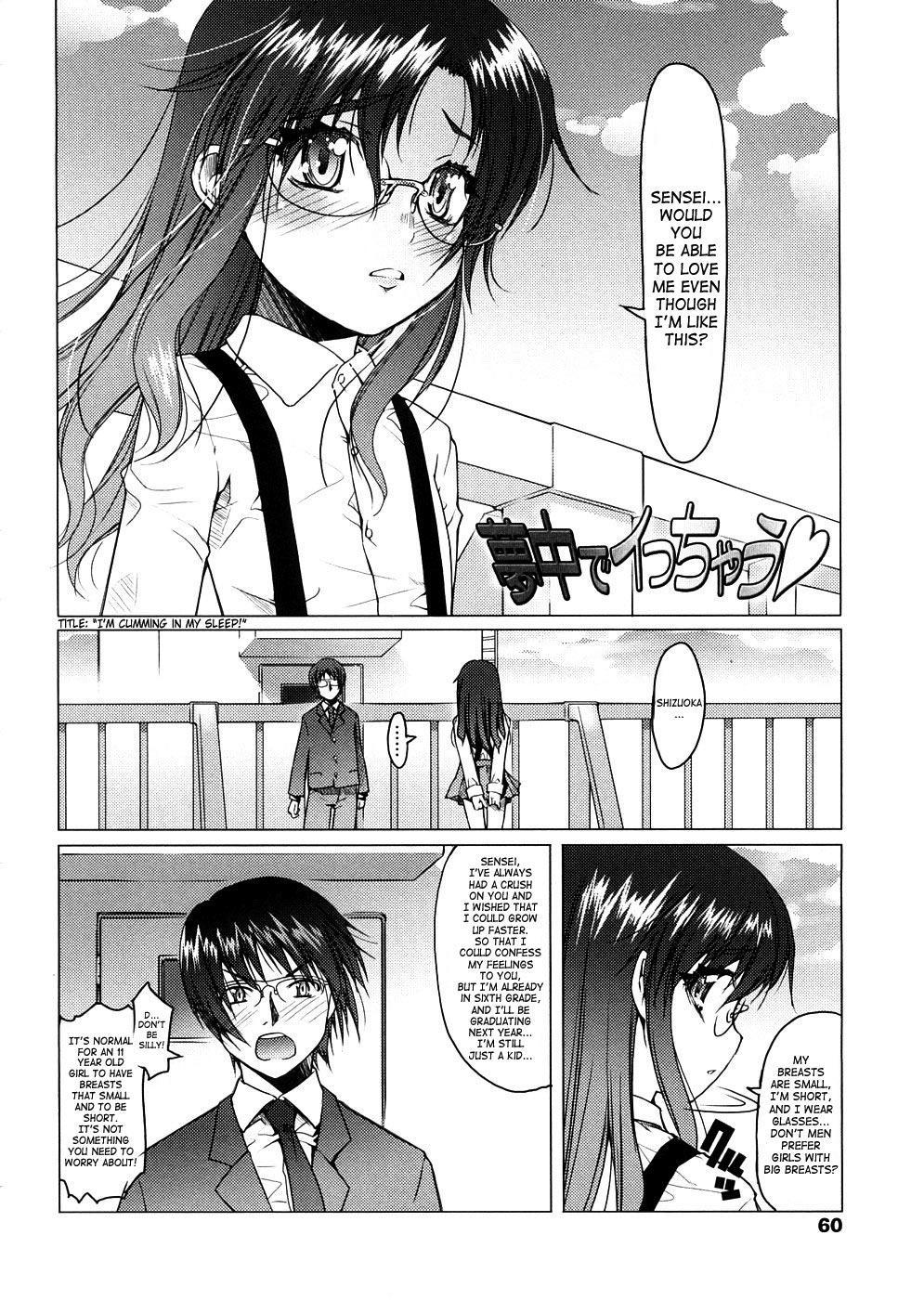 [Asaki Takayuki] Sho-Pan!! Ch.1-9 [English] [SaHa] 52