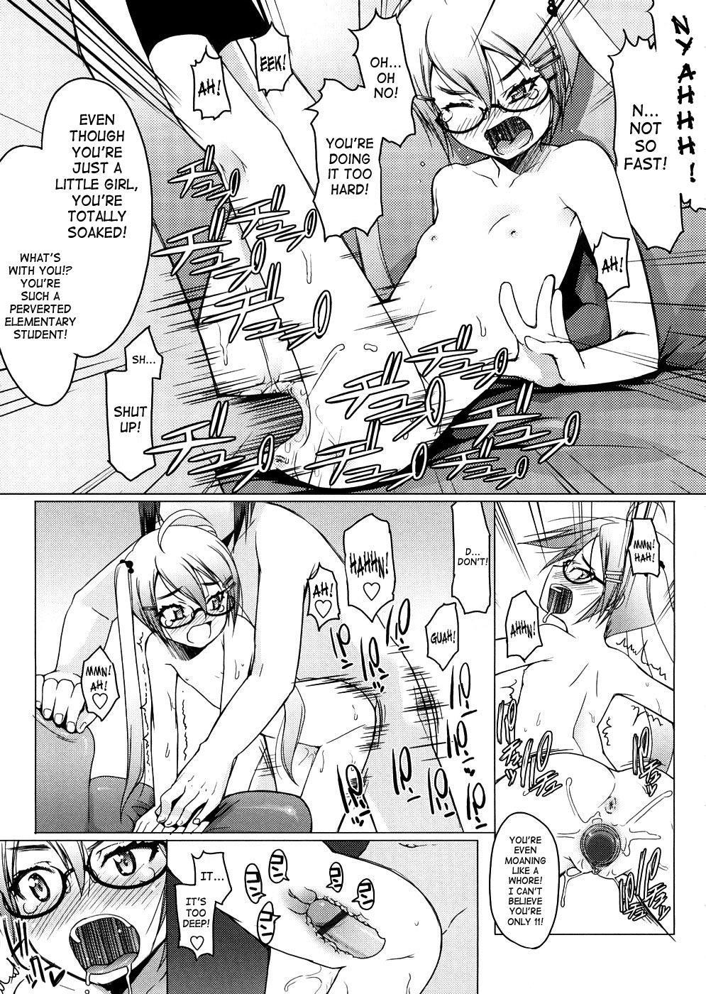 [Asaki Takayuki] Sho-Pan!! Ch.1-9 [English] [SaHa] 68