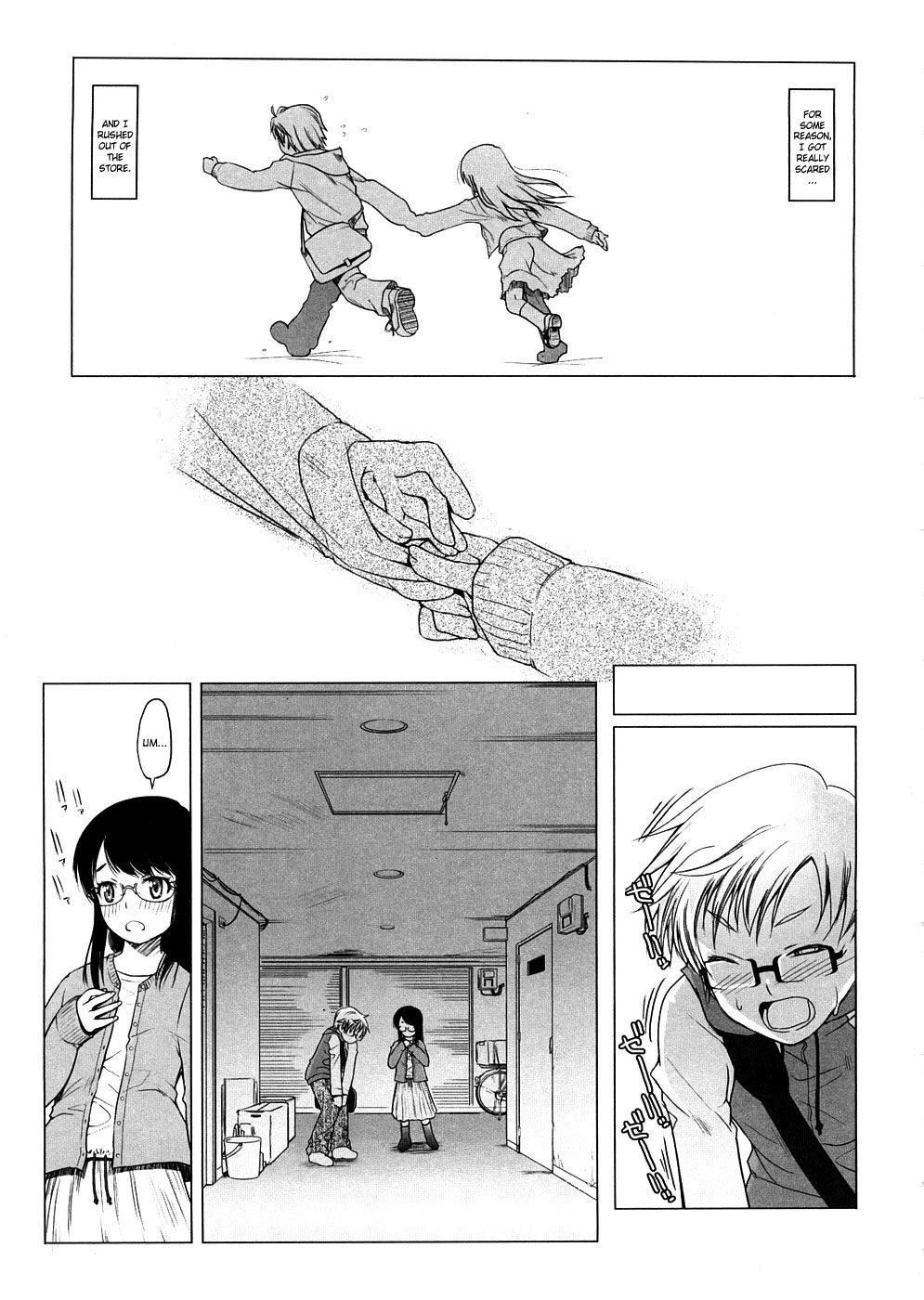 [Asaki Takayuki] Sho-Pan!! Ch.1-9 [English] [SaHa] 74