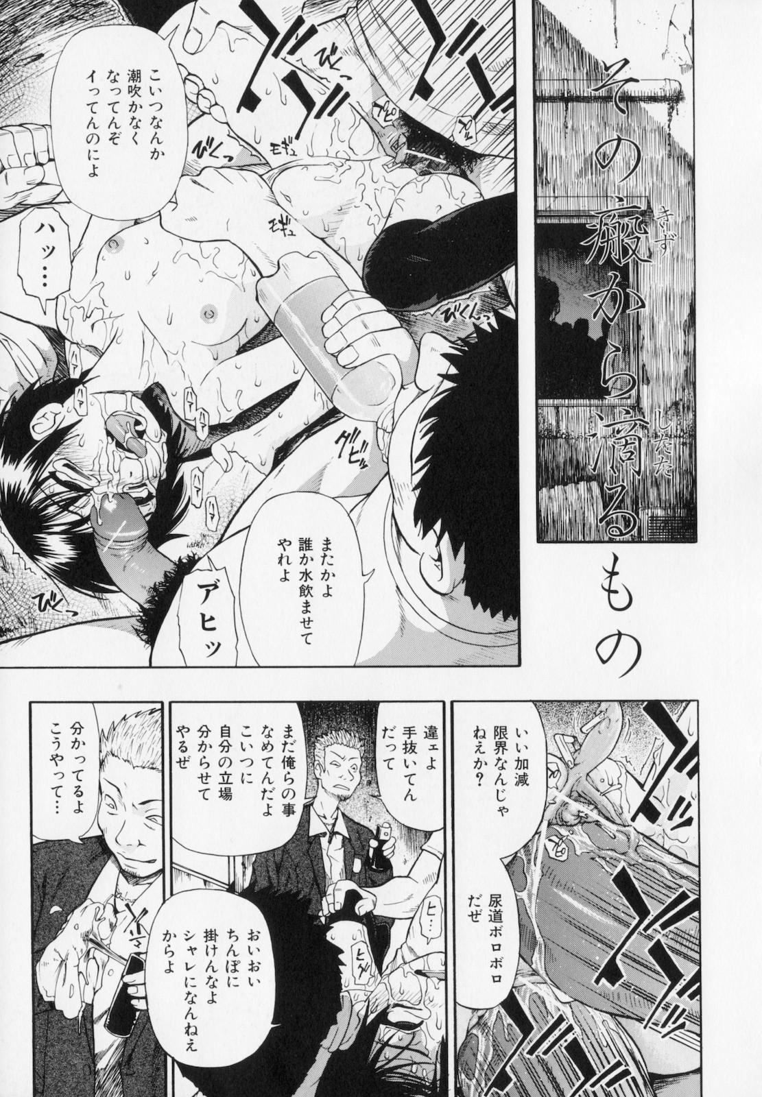 Hitodenashi no Utage - Veranstaltungsräume von Brute 104
